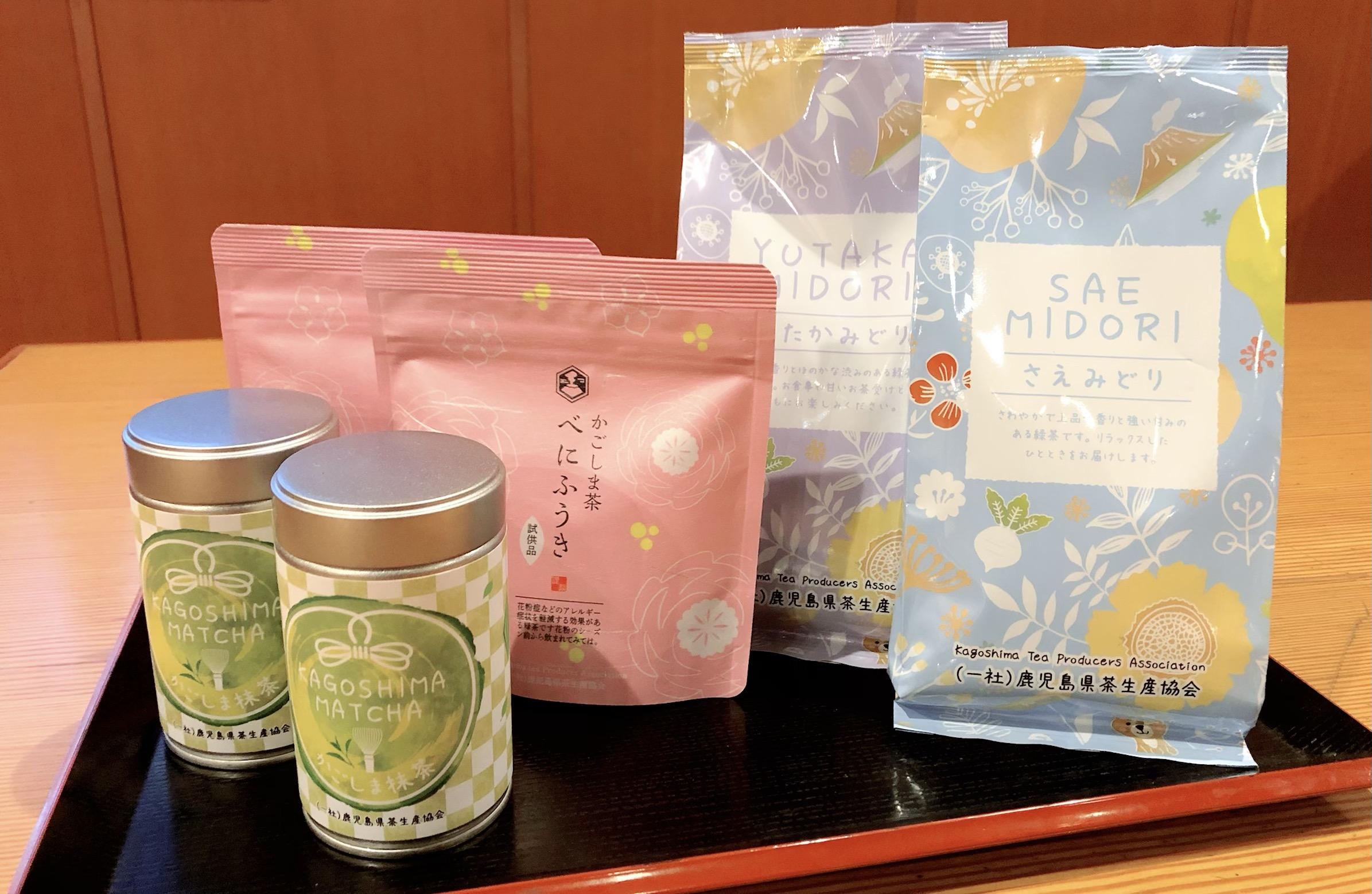 オンラインショップ限定☆鹿児島茶を贈呈中(数量限定)
